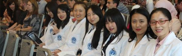 Anhui Medical University students